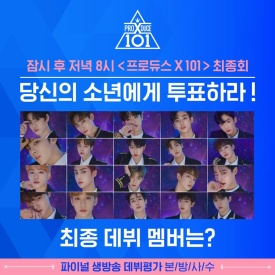 Produce X101 vote controversy, why urgent introduction of blockchain technology