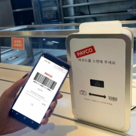 Simple payment service 'PAYCO' joins MyID Alliance