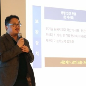 'Blockchain Special Zone' attracts Jeju .. Office & Strategy Fund